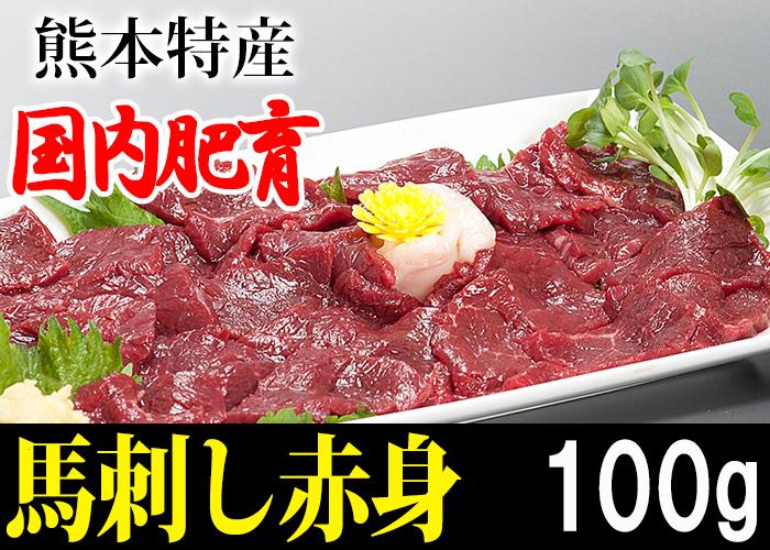 basashi_03