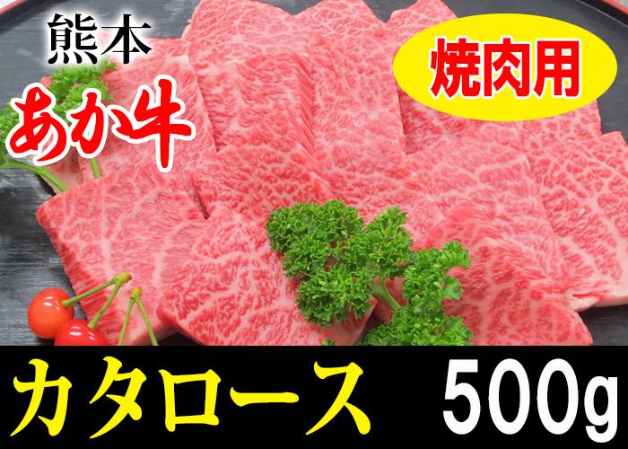 yakiniku_02